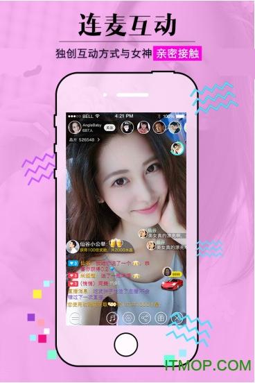萝莉直播app(福利视频直播) v2.0 安卓版1