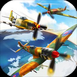 战机在线战斗v1.1 安卓版
