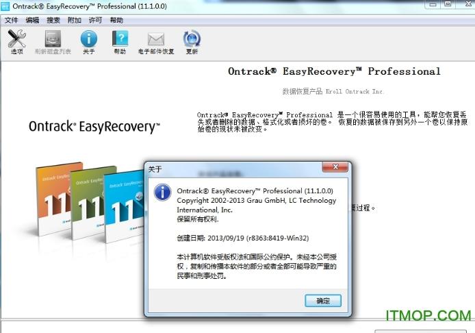 硬盘数据恢复龙8娱乐网页版登录(Ontrack EasyRecovery Professional) v13.0.0.0 免费版 0