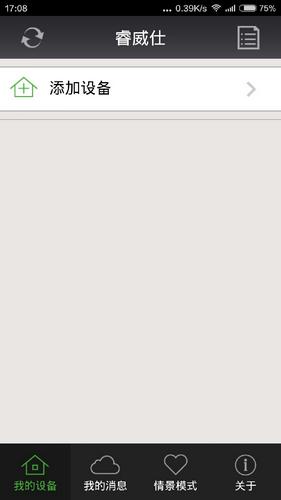 睿威仕监控端ios版 v1.0 iphone版 0