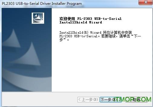 �G�pl2303�D串口���