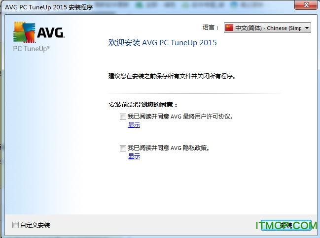 AVG PC Tuneup Pro 2018 v16.76.3 中文特别版 0