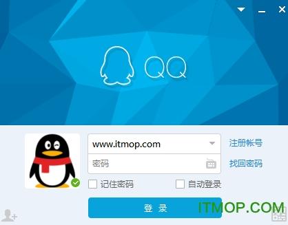 qq2019体验版 v9.1.3.25332 官方最新版 0