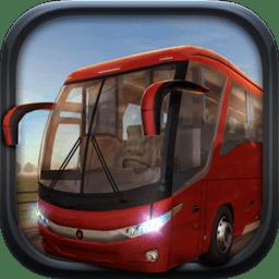 模拟巴士2015中文版