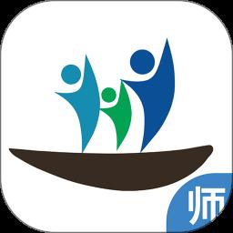 百智通线上教育中心教师手机系统软件