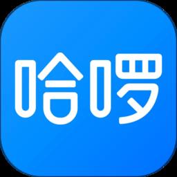 哈罗单车(HelloBike)