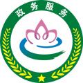 荆州市移动政务