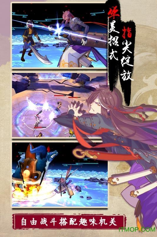 仙剑奇侠传幻璃镜九游