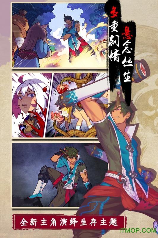 仙剑奇侠传幻璃镜手游九游版 v1.4 官网安卓版 0