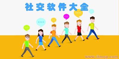 社交龙8娱乐网页版登录