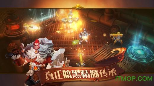 火炬之光老虎游戏 v3.07 安卓版 3