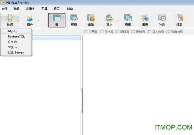 navicat premium 64位 v12.1.18 中文特别版 0