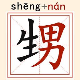 神龙岛app