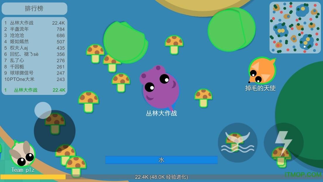 丛林大作战2018最新版 v2.6.1 官网安卓正版0