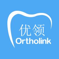 Ortholink优领