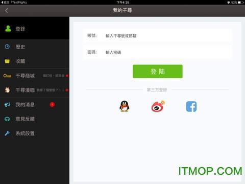 千寻影视2018手机版 v2.5.8 安卓版 1