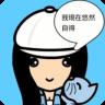 全民漫画家app