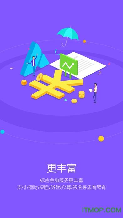 �K��金融�O果版 v6.6.29 iPhone版 1