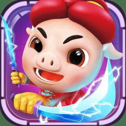 猪猪侠超级英雄游戏