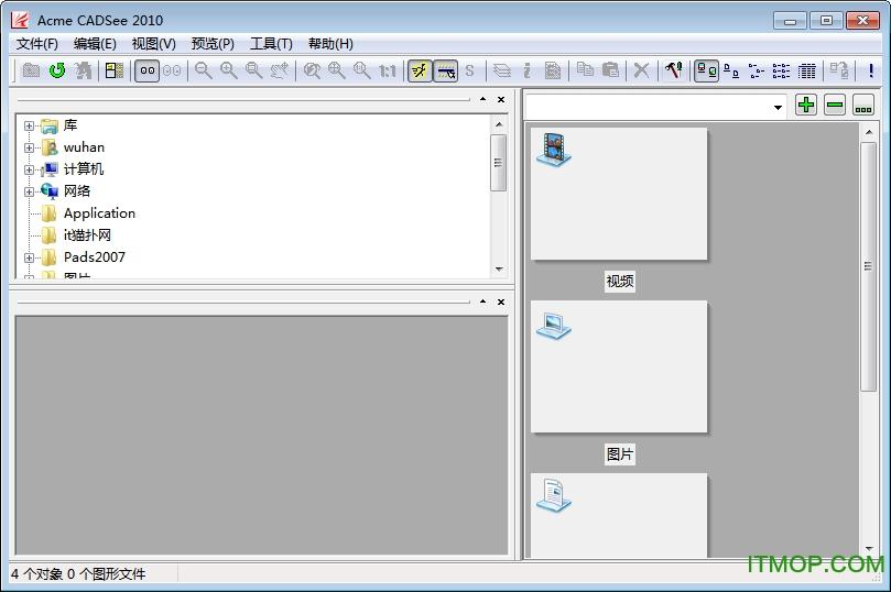 Acme CADSee 2010汉化版 绿色特别版 0