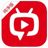 电视粉纯净版ios版(手机高清电视直播)