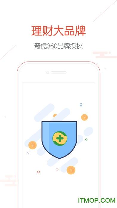 360你�富�O果版 v3.5.2 iPhone版 0