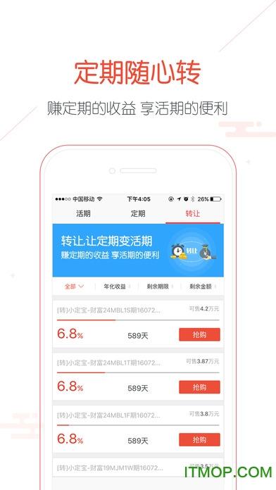 360你�富�O果版 v3.5.2 iPhone版 3