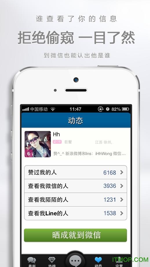 有空苹果版 v1.3.1 iPhone版 1