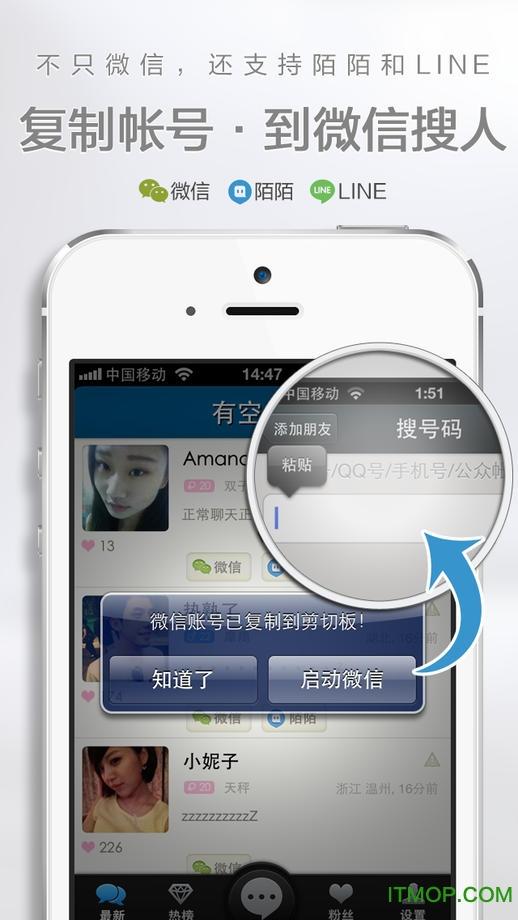 有空苹果版 v1.3.1 iPhone版 2