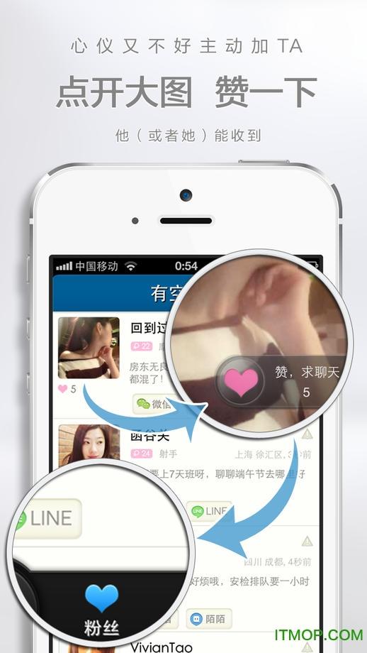 有空苹果版 v1.3.1 iPhone版 3