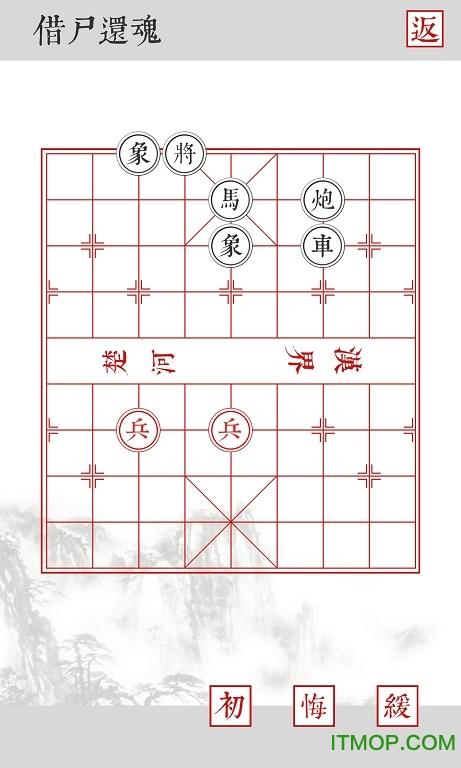 兵者游戏苹果版 v1.3 官方iphone版 2