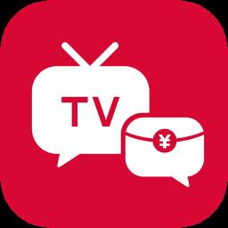 摇电视红包手机软件