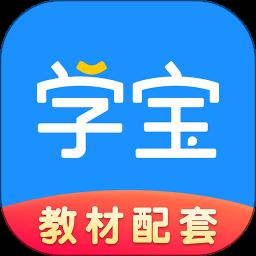 小学宝app龙8娱乐网页版登录