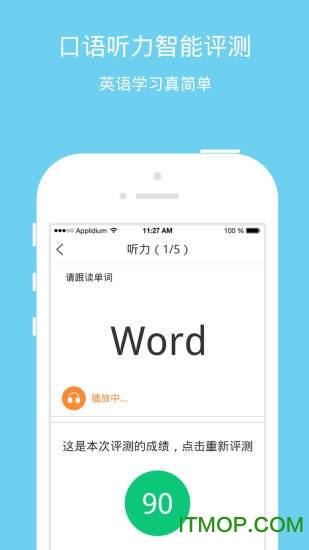 小学宝 for iphone/ipad v3.13.5 苹果ios版 4