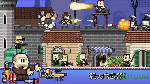 dan the man中文破解版 v1.0.8 安卓无限金币内购版 3