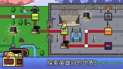 dan the man中文破解版 v1.0.8 安卓无限金币内购版 2