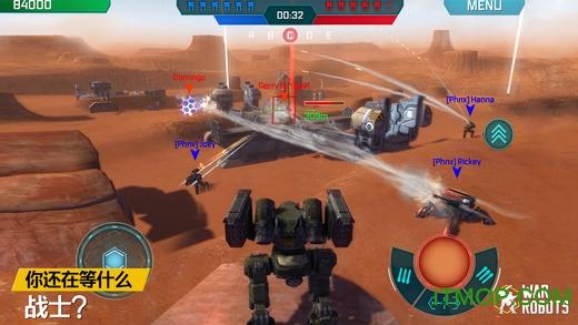 战争机器人游戏2021最新版(war robots) v7.2.1 安卓官方版 1
