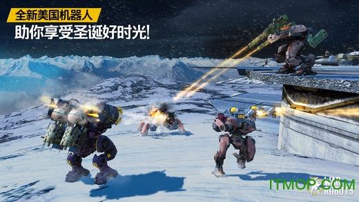 战争机器人游戏2021最新版(war robots) v7.2.1 安卓官方版 0