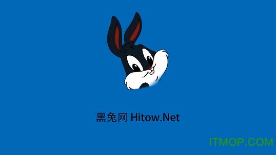 黑兔播放器(黑兔网客户端) v1.0.0 官网安卓版 0