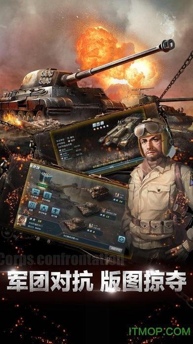 坦克突袭九游版 v1.0.3 安卓版 1