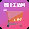 四川生活网app