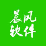 晨风QQ透明皮肤修改软件2017