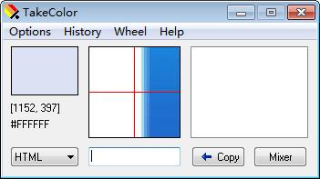 屏幕取色器工具 v8.0 绿色版 0