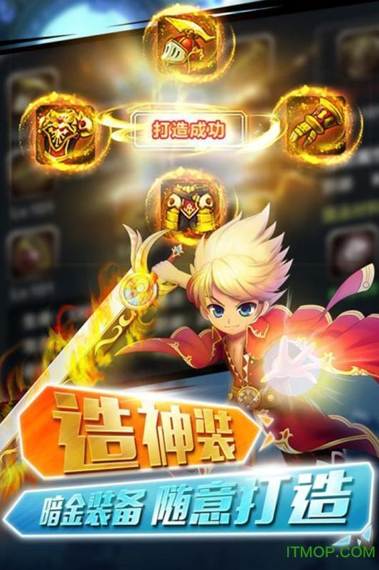 少年幻�F�F�荣�破解版 v4.8.2 安卓�o限金�虐� 0