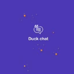 DuckChat(�w��聊天)
