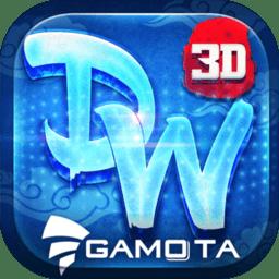 梦幻世界3d手游(DreamWorld 3D)