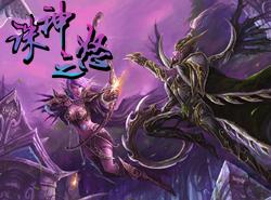 诛神之怒1.8正式版_魔兽防守地图