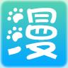 漫之大陆手机客户端(动漫论坛)
