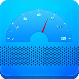 噪音测试仪手机软件