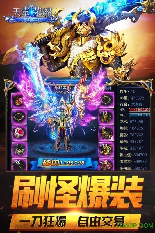 小米天堂荣耀游戏 v1.0.20240 安卓最新版 2